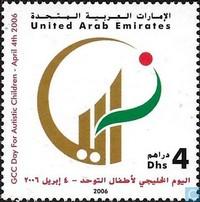 Autism arab
