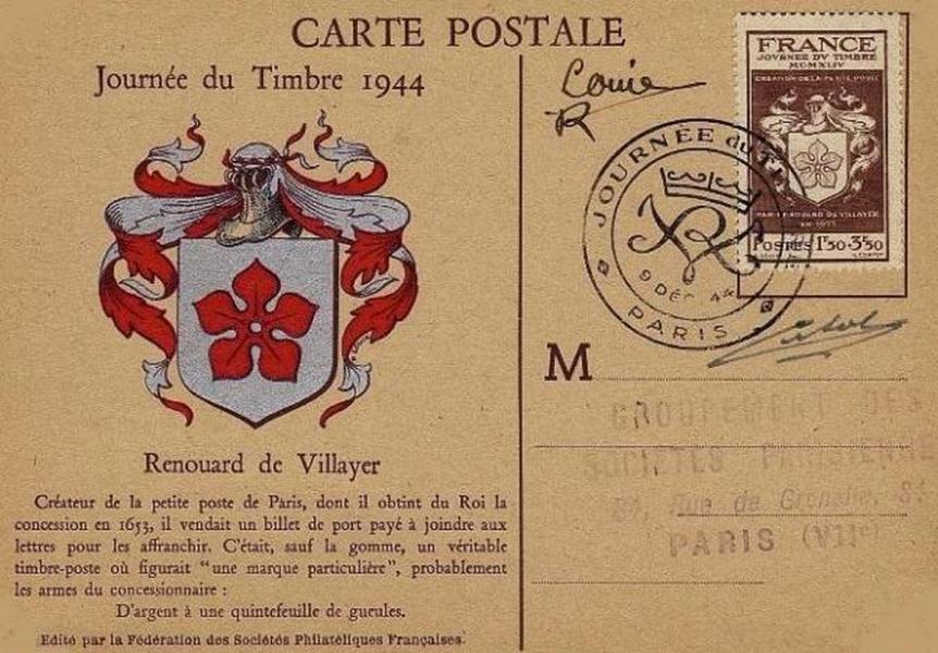 Fete du timbre4